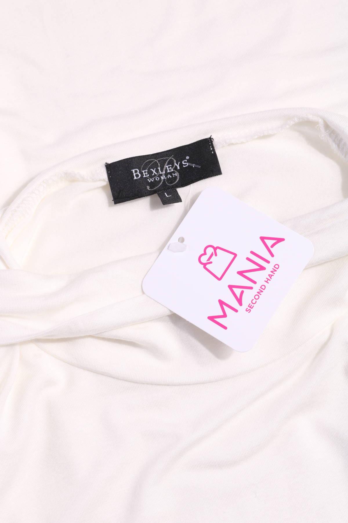 Пуловер с поло яка BEXLEYS3