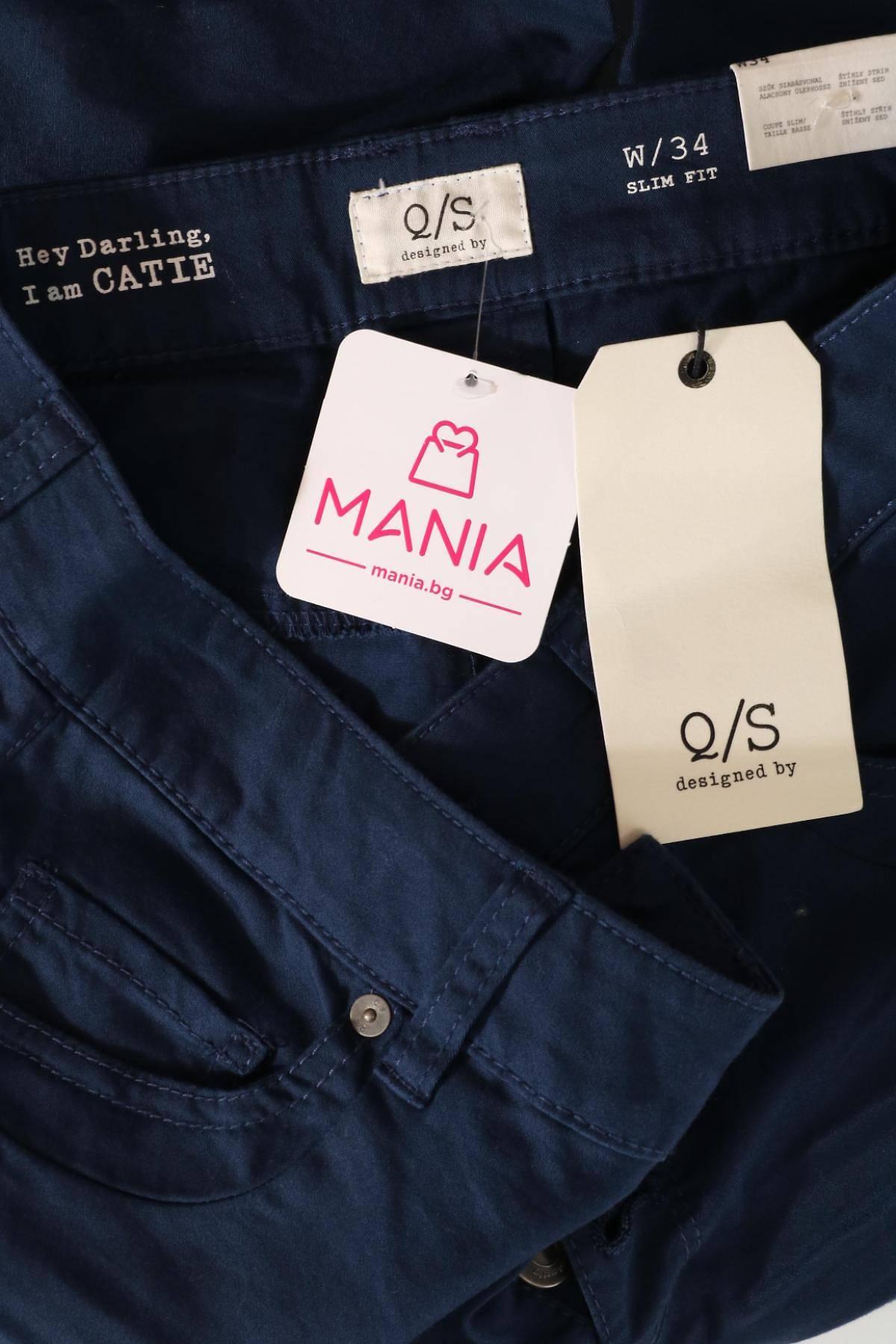 Панталон Q/S DESIGNED BY S.OLIVER4