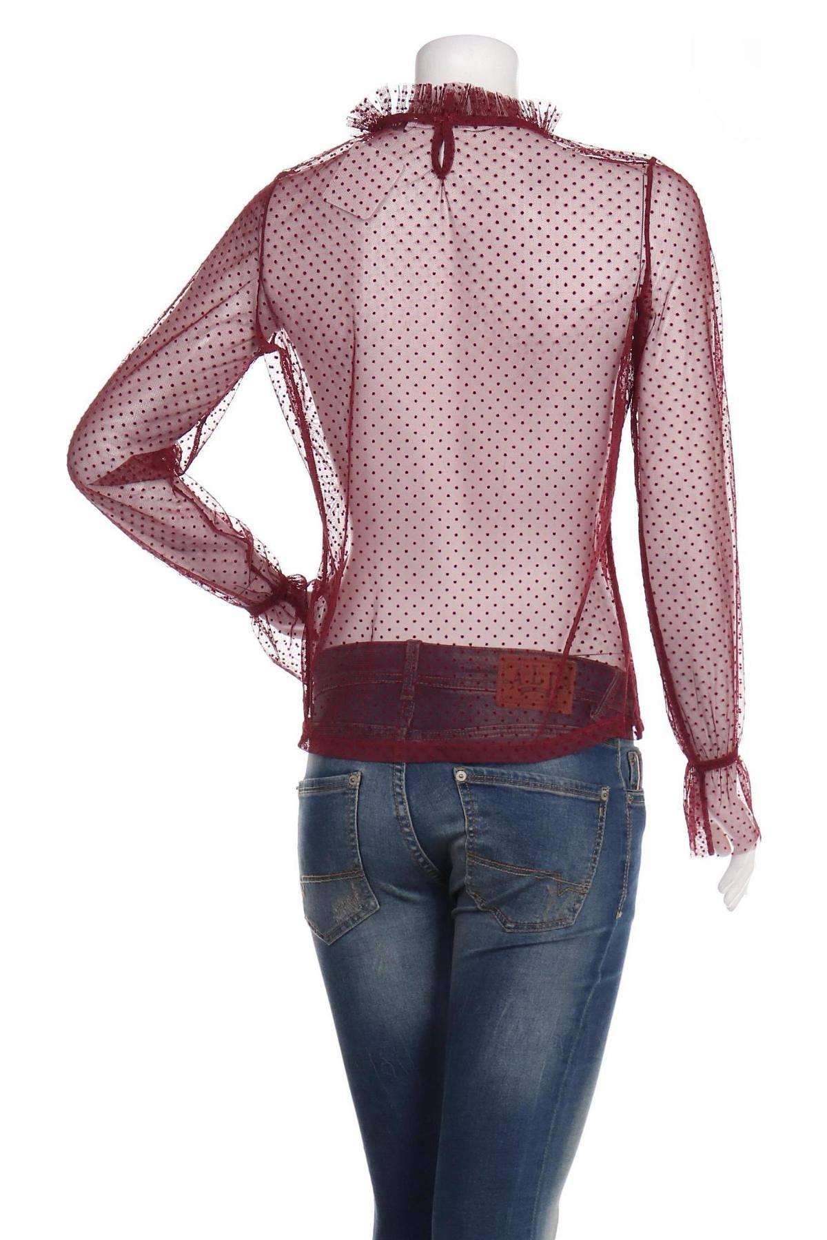 Блуза NA-KD2