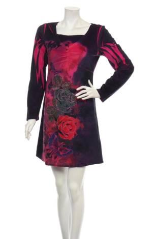 Ежедневна рокля SNAKE MILANO