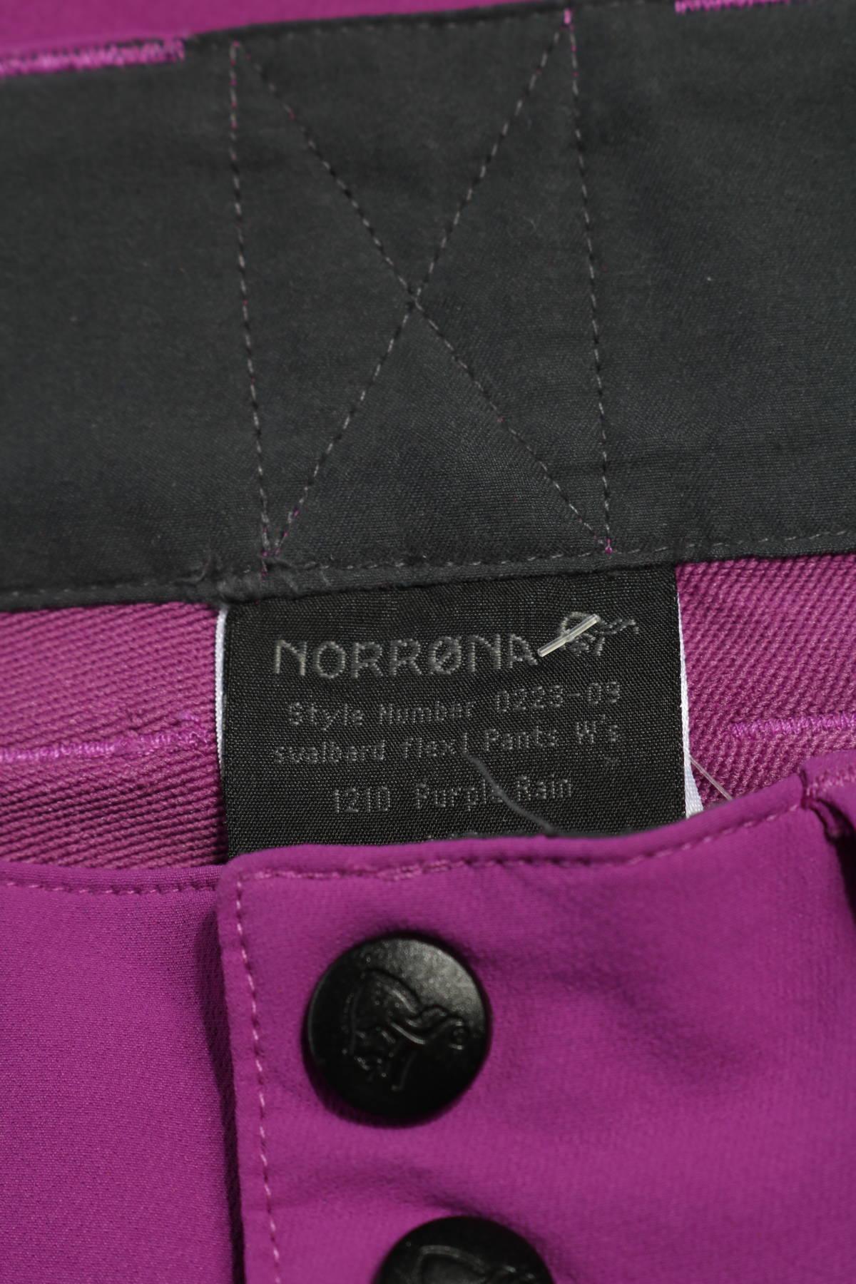 Панталон Norrona3