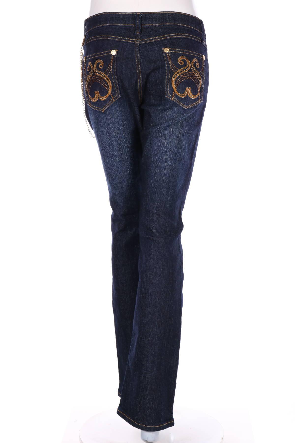 Дънки Elite jeans2