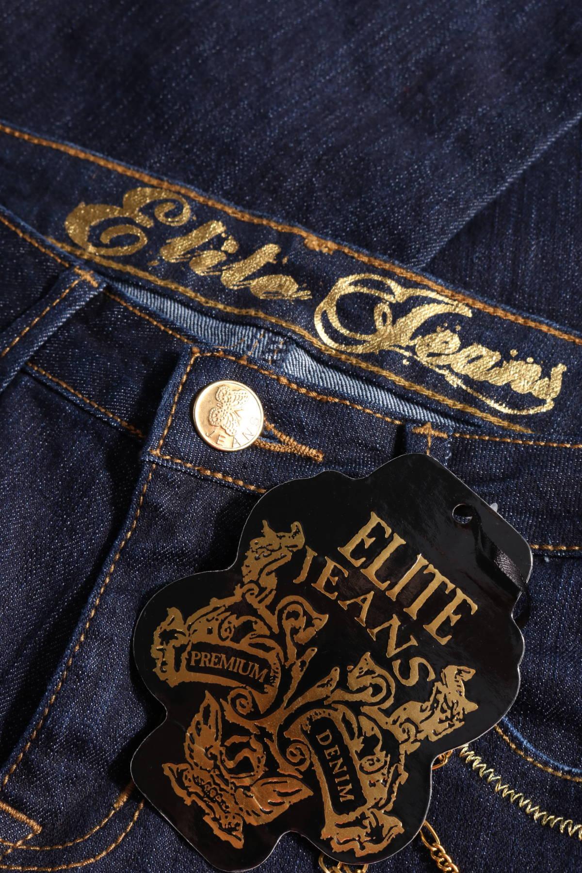 Дънки Elite jeans3