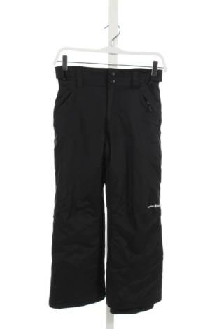 Детски ски панталон Outdoor gear