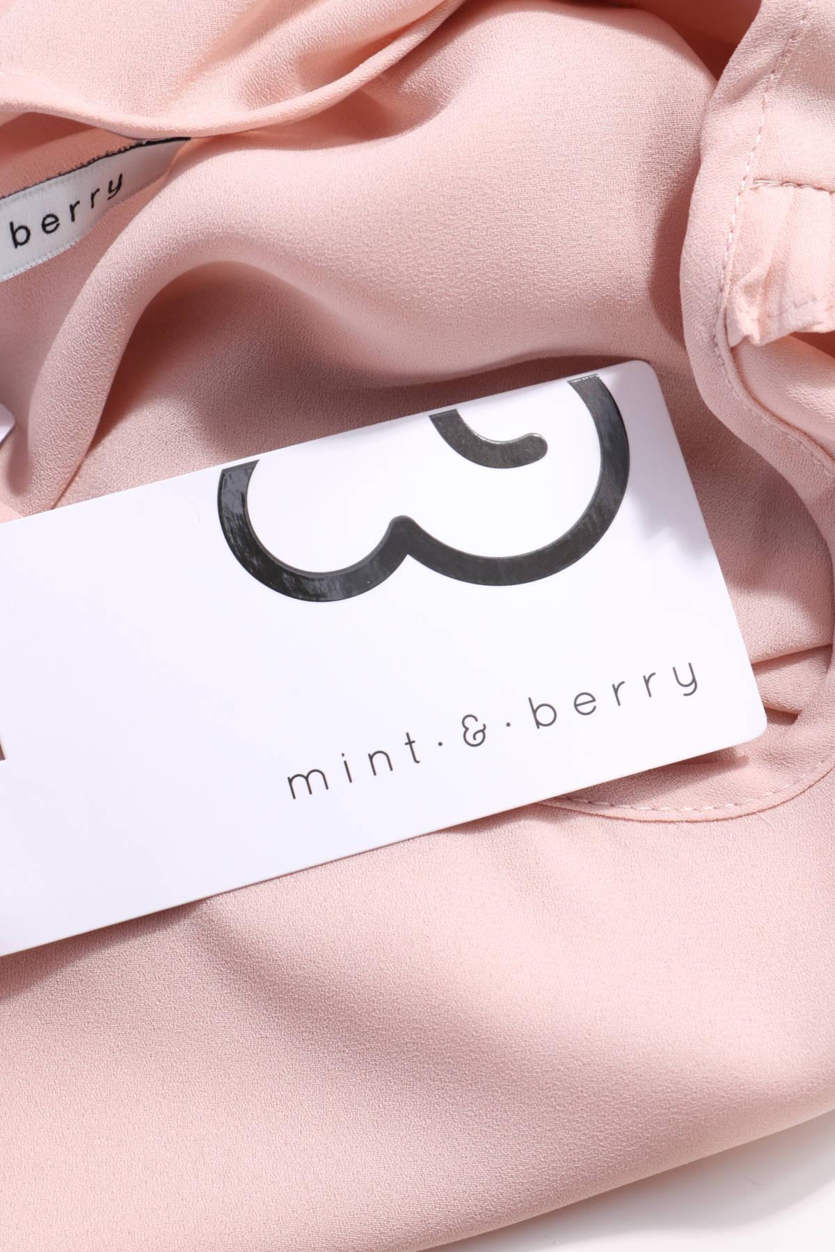 Блуза MINT & BERRY3