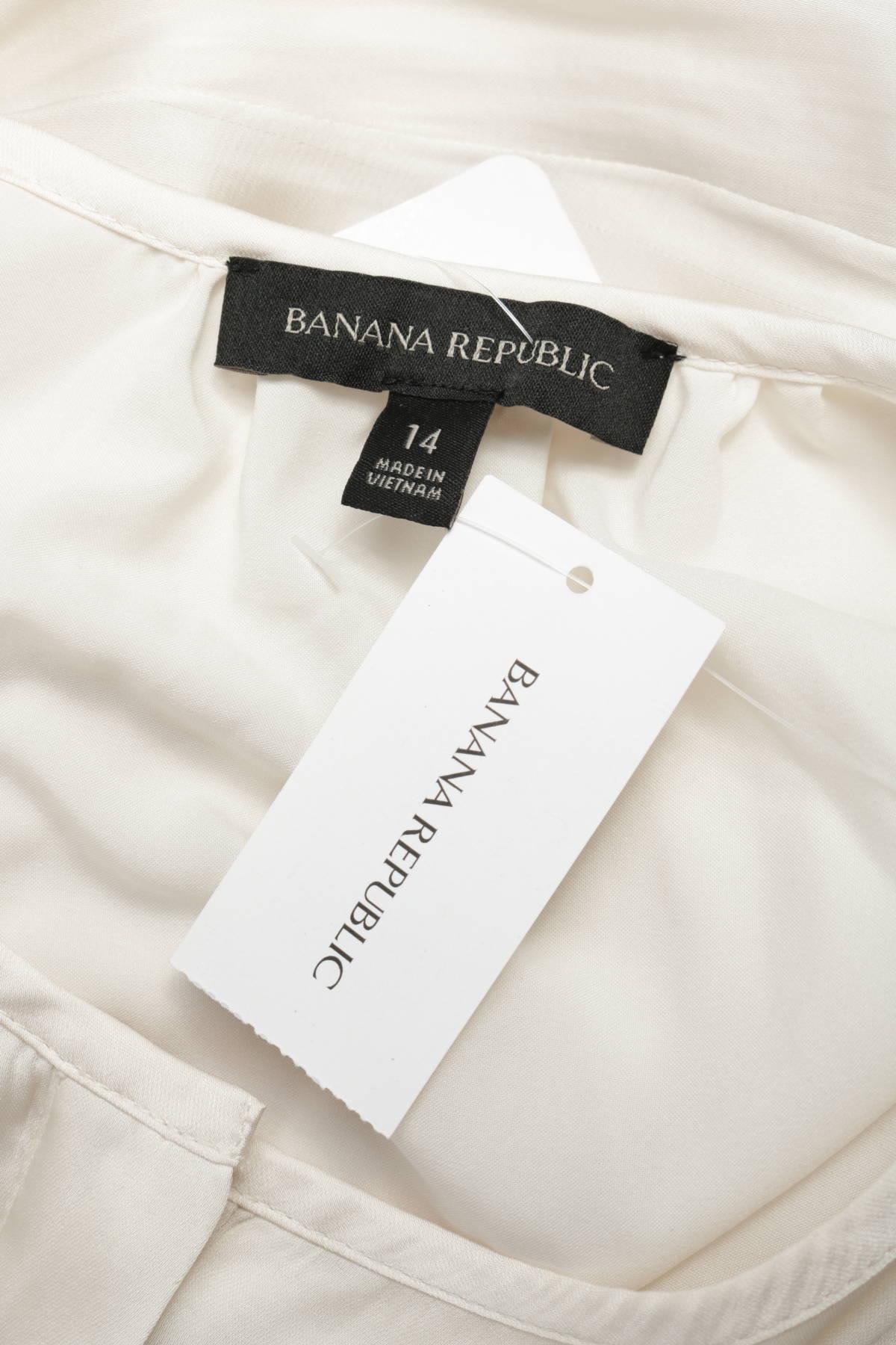Официална рокля Banana Republic3