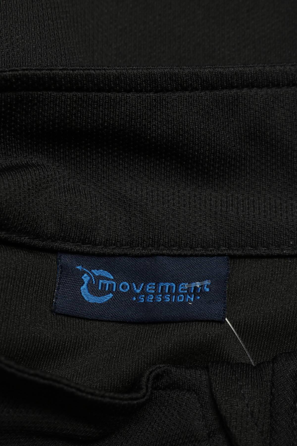 Спортна блуза MOVEMENT SESSION3
