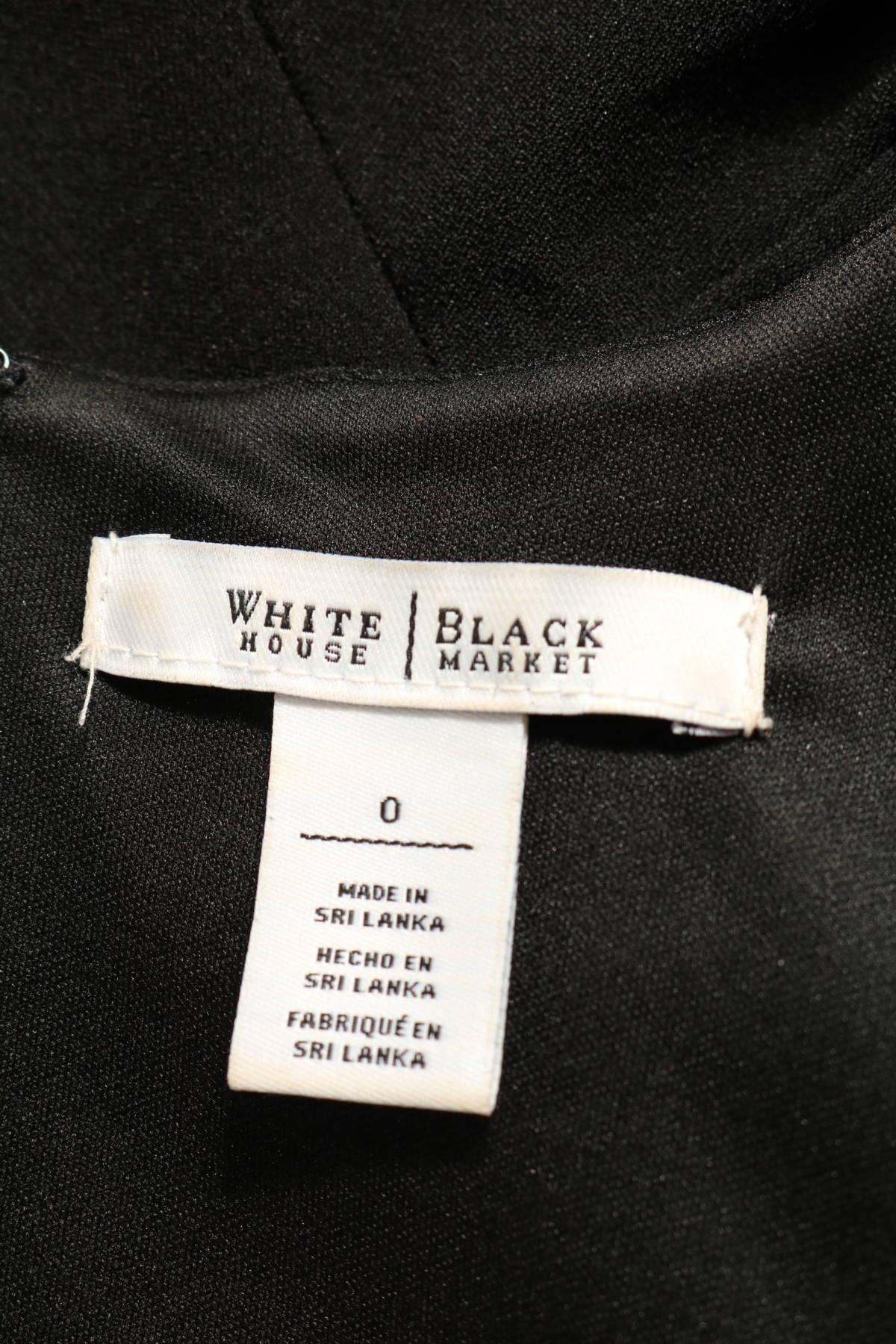 Официална рокля White House / Black Market3