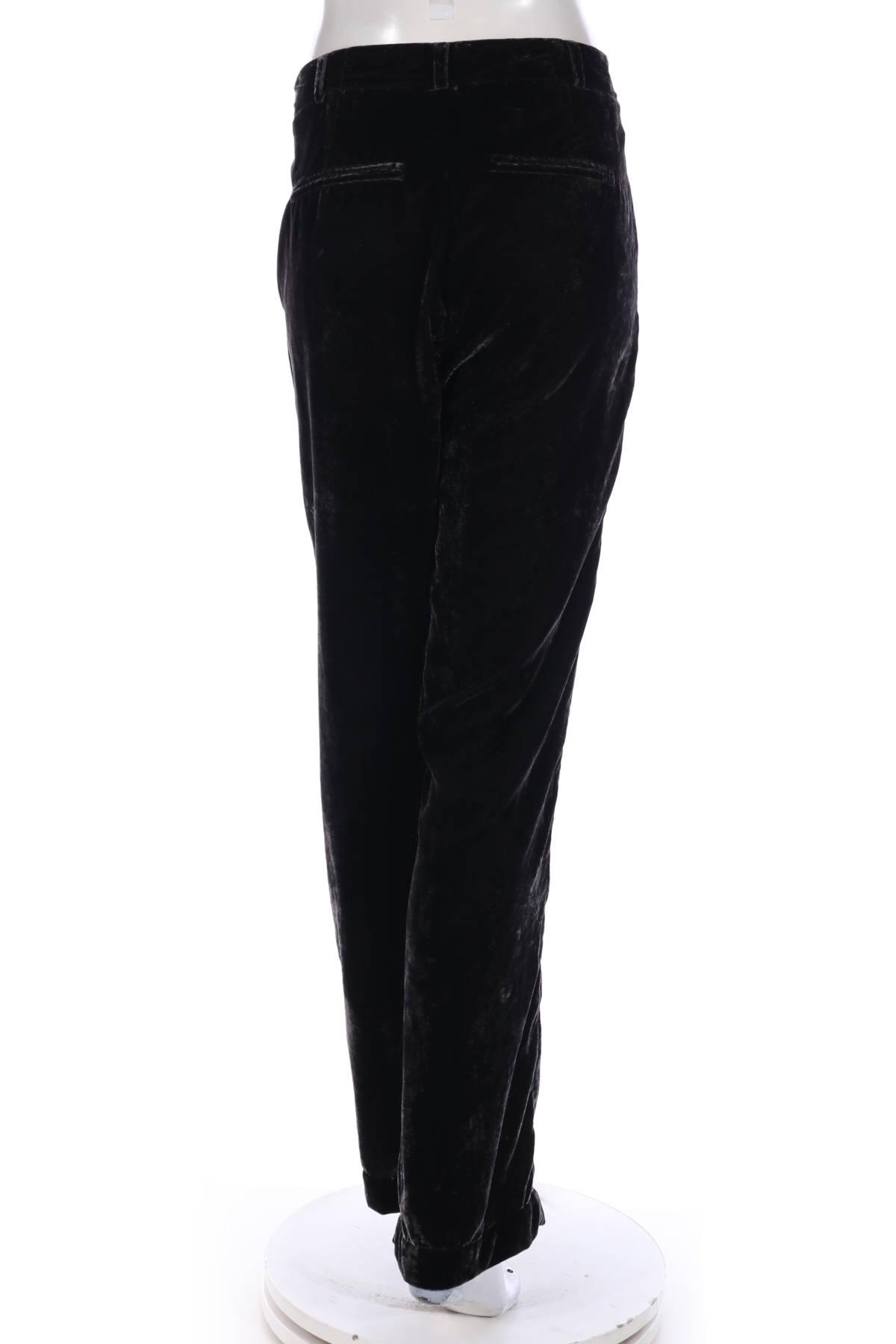 Панталон SECOND FEMALE2