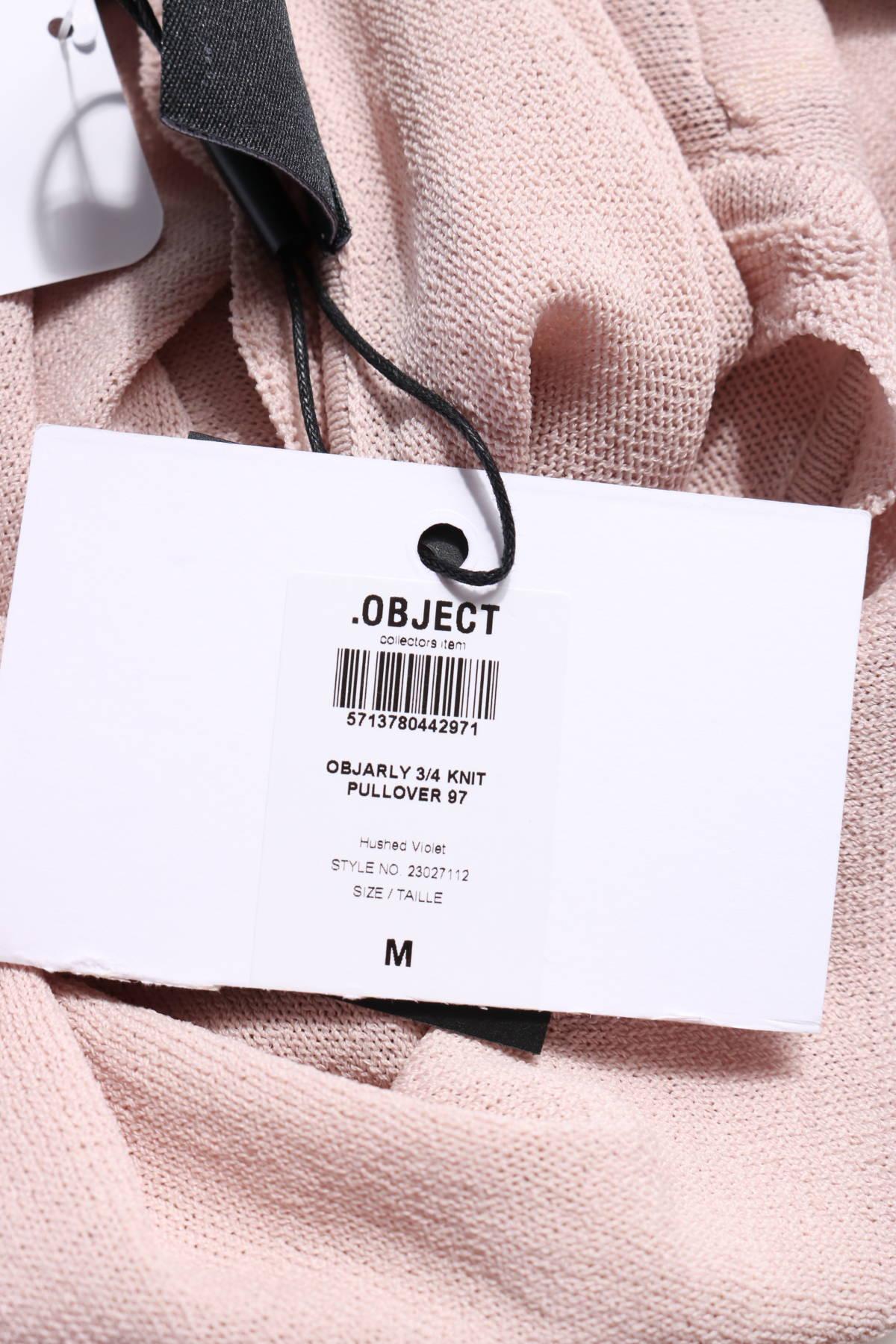 Пуловер OBJECT3