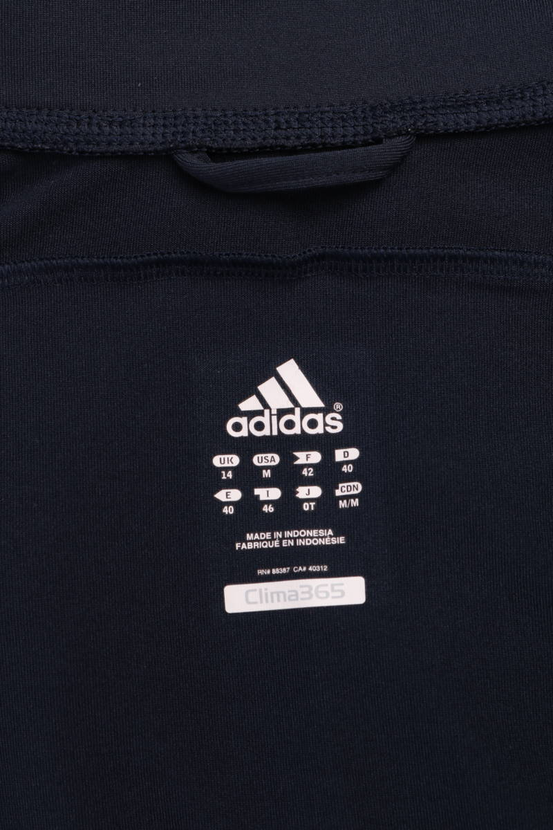 Спортно горнище Adidas3