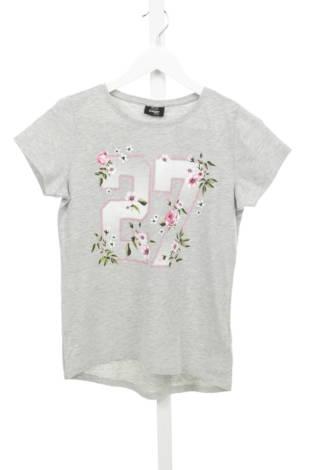 Детска тениска PAGE ONE