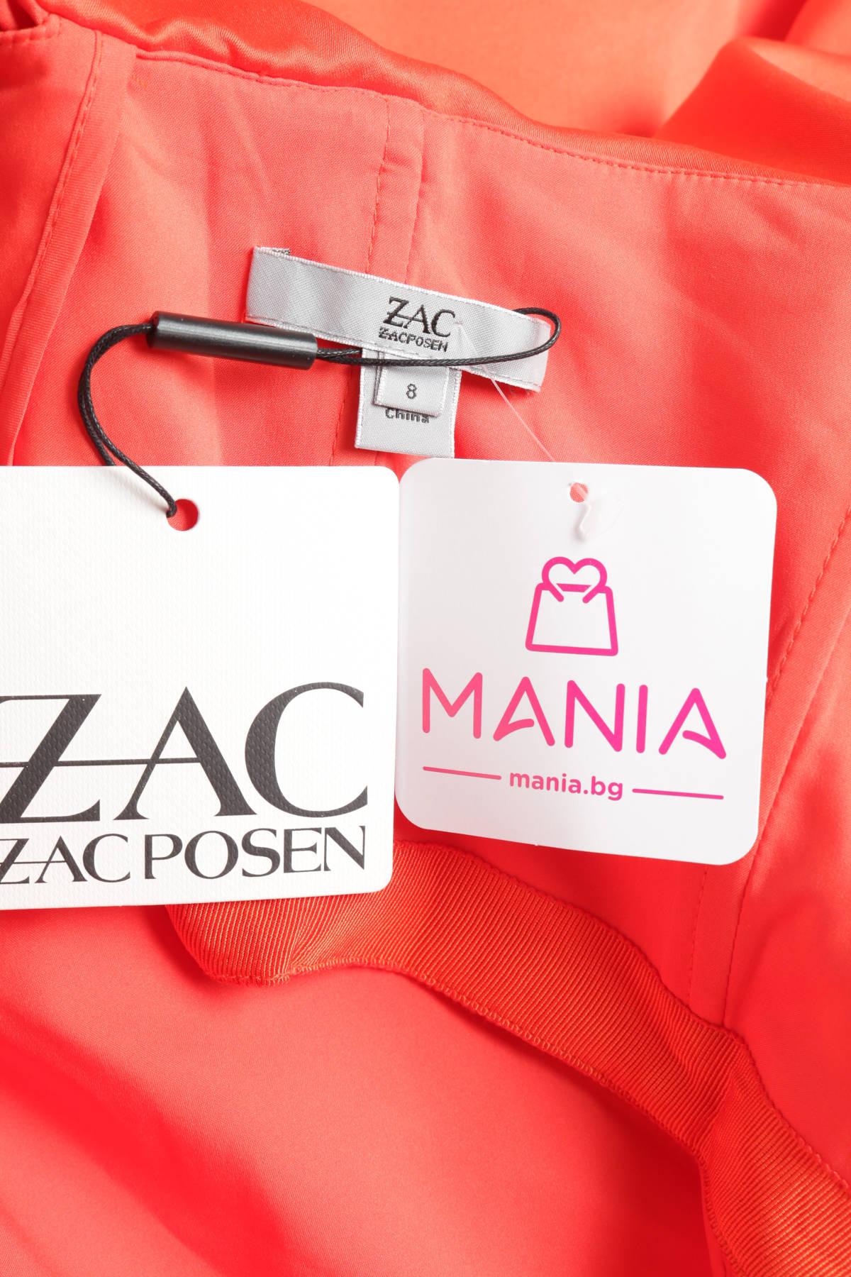 Бална рокля ZAC POSEN3