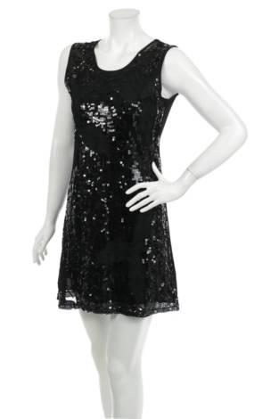 Официална рокля AZARA