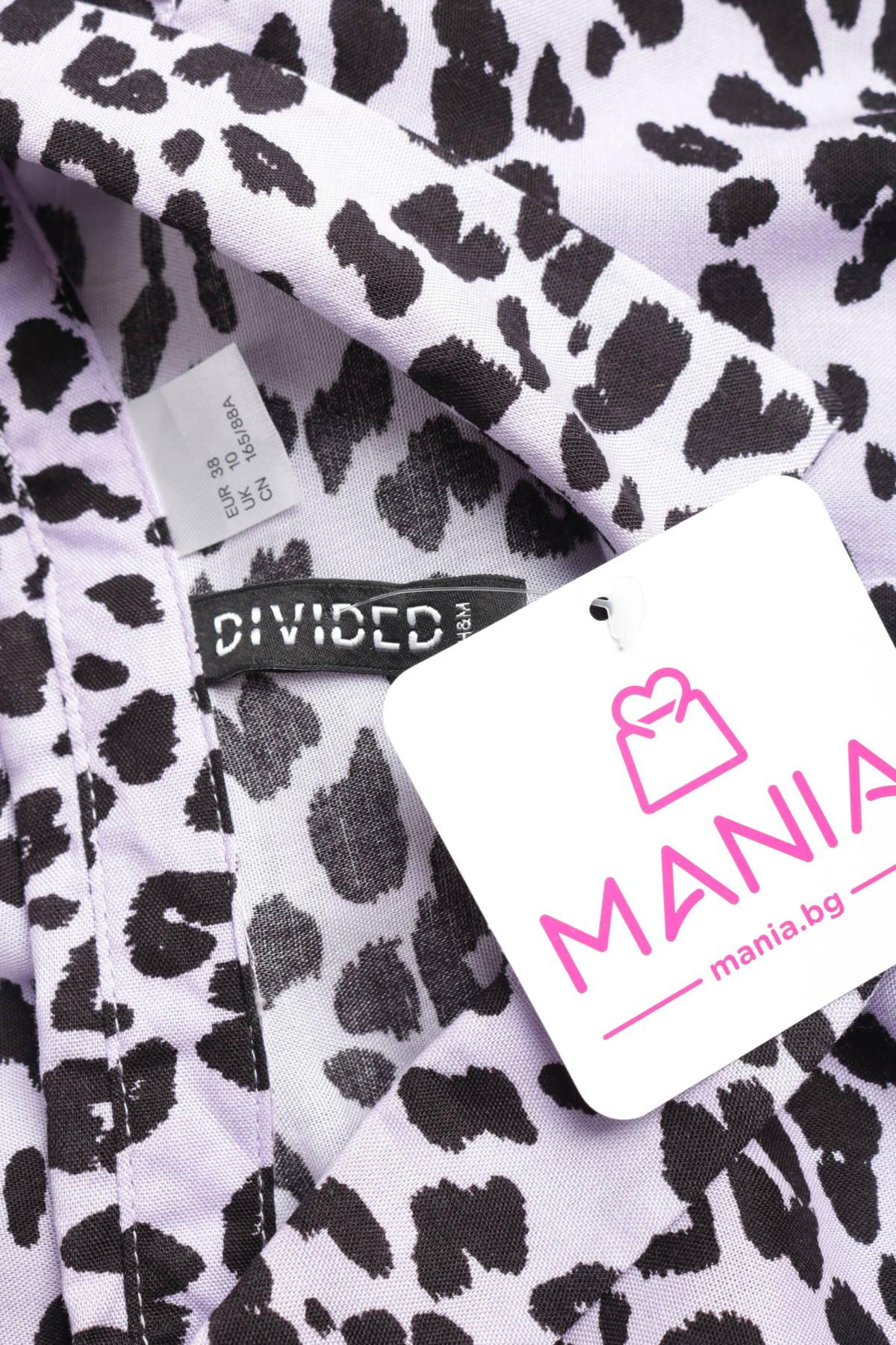 Риза H&M DIVIDED3