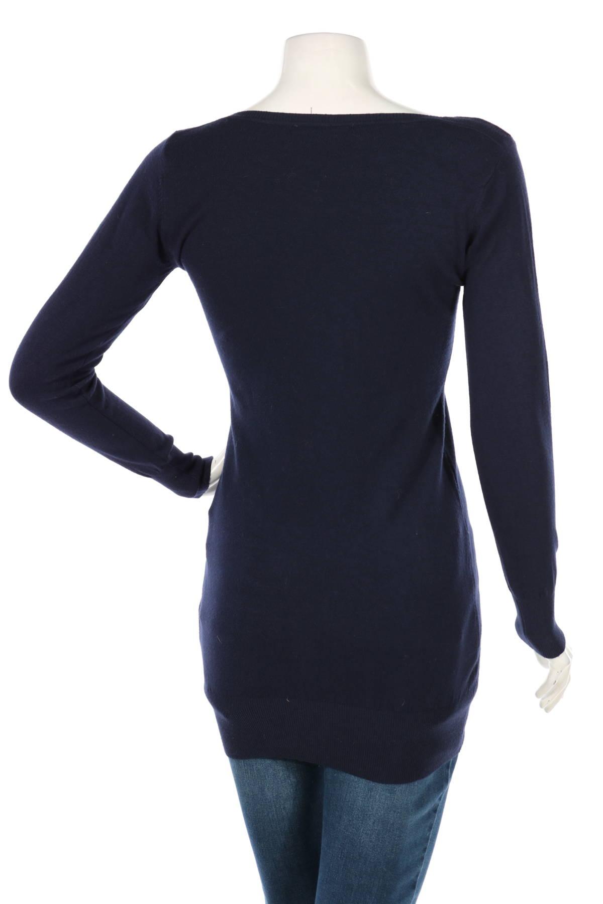 Пуловер CCG PERFECT2