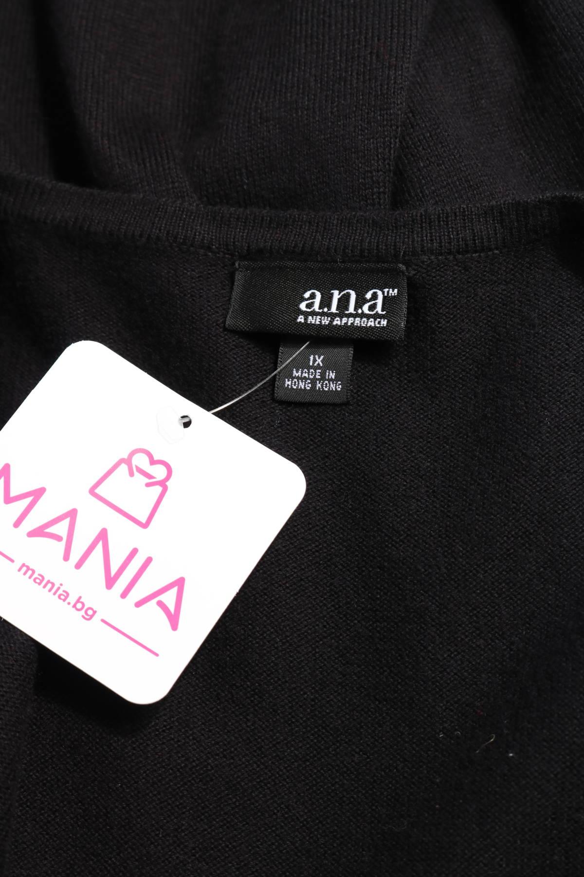 Пуловер A.N.A3