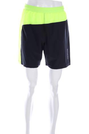 Спортни къси панталони Newline