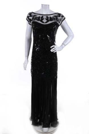 Бална рокля No Name