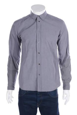 Спортно-елегантна риза STEPHAN SCHNEIDER