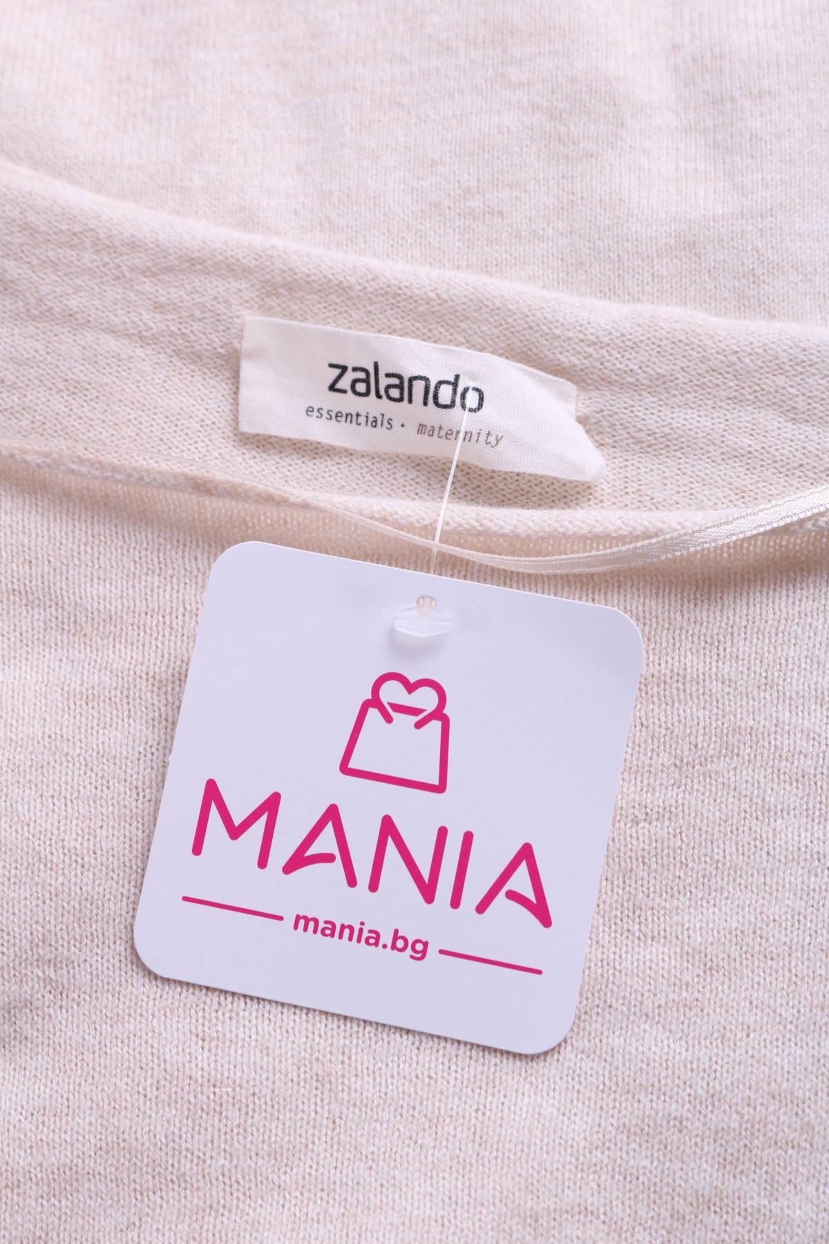 Блуза ZALANDO3