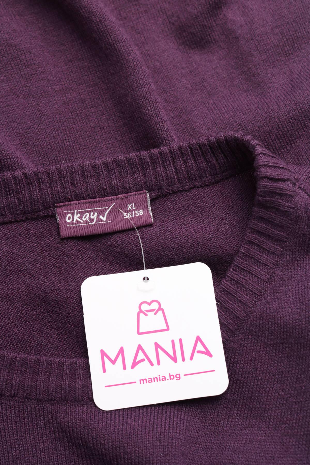 Пуловер OKAY3