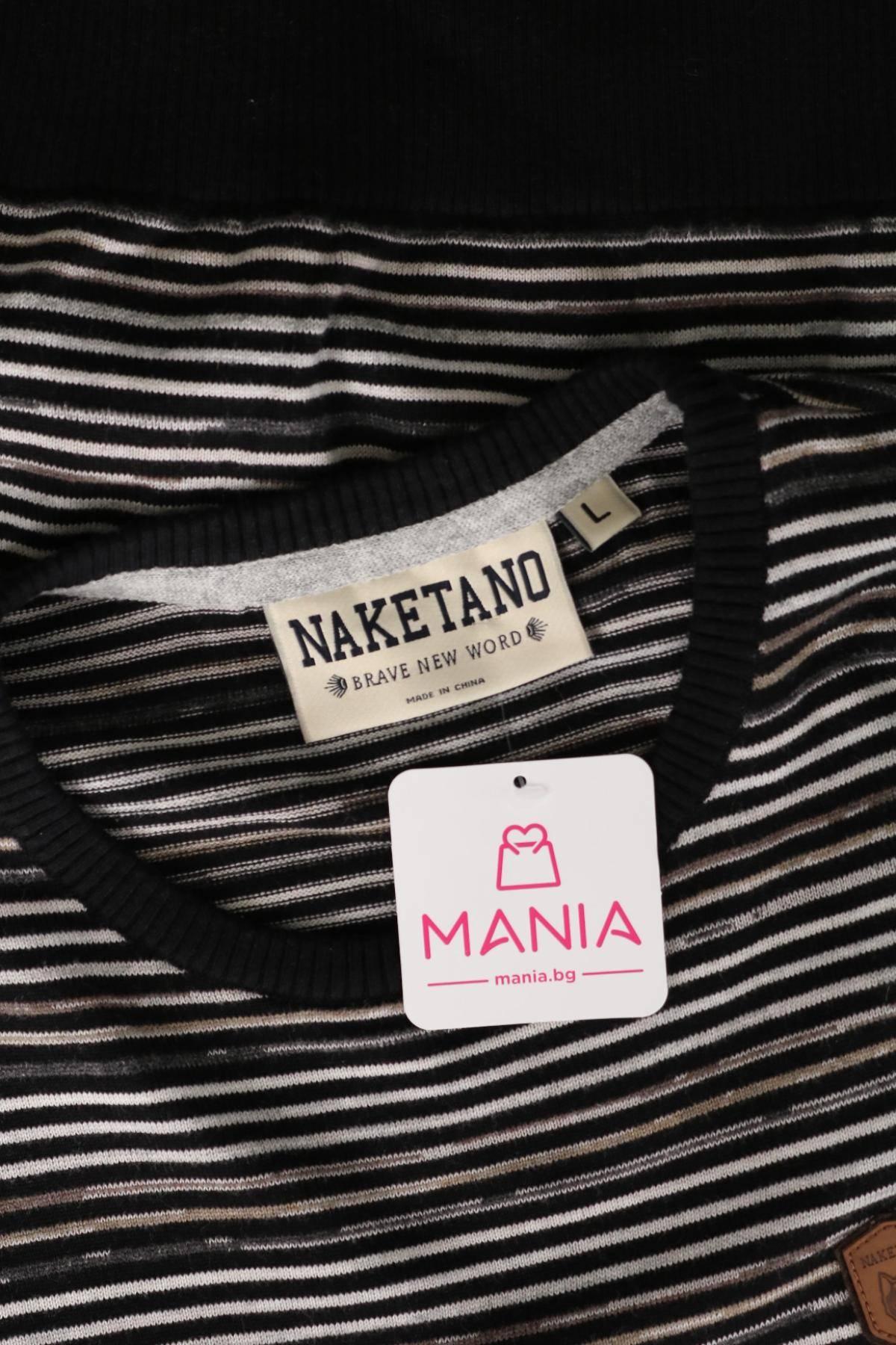 Пуловер NAKETANO3