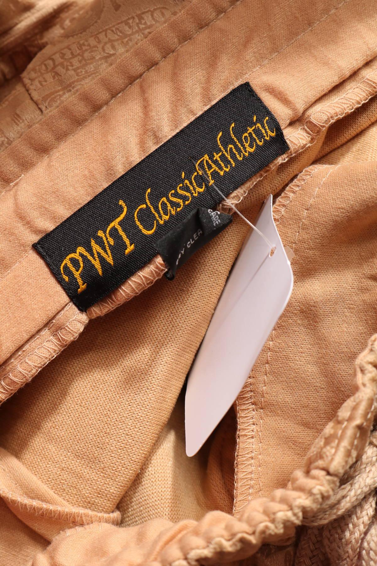 Спортен панталон PWT classic athletic3