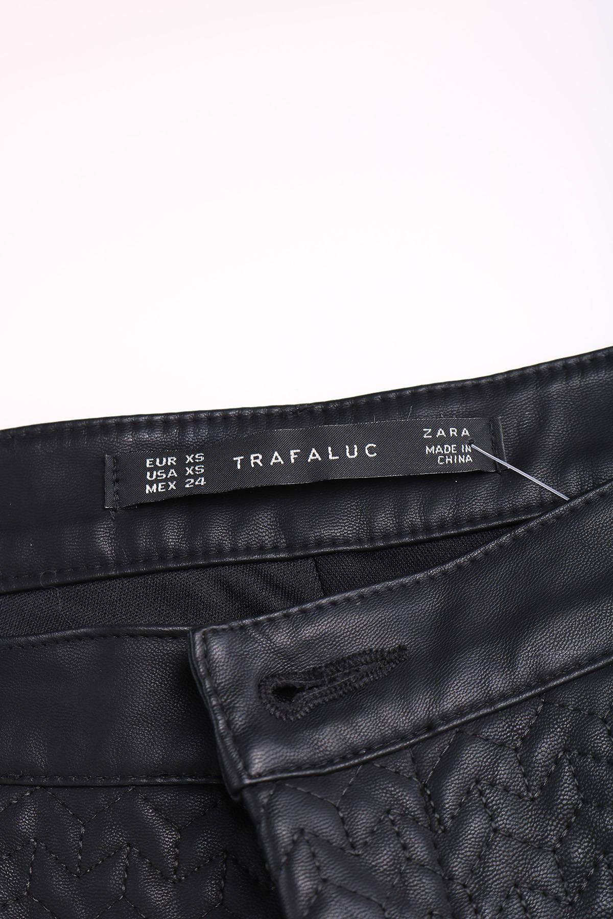 Къси панталони Zara Trafaluc3