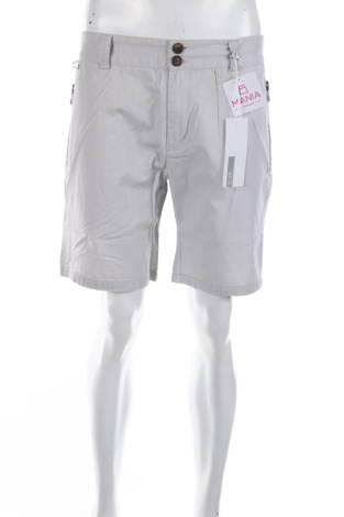 Къси панталони Adidas SLVR
