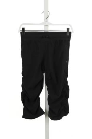 Детски панталон Kyodan