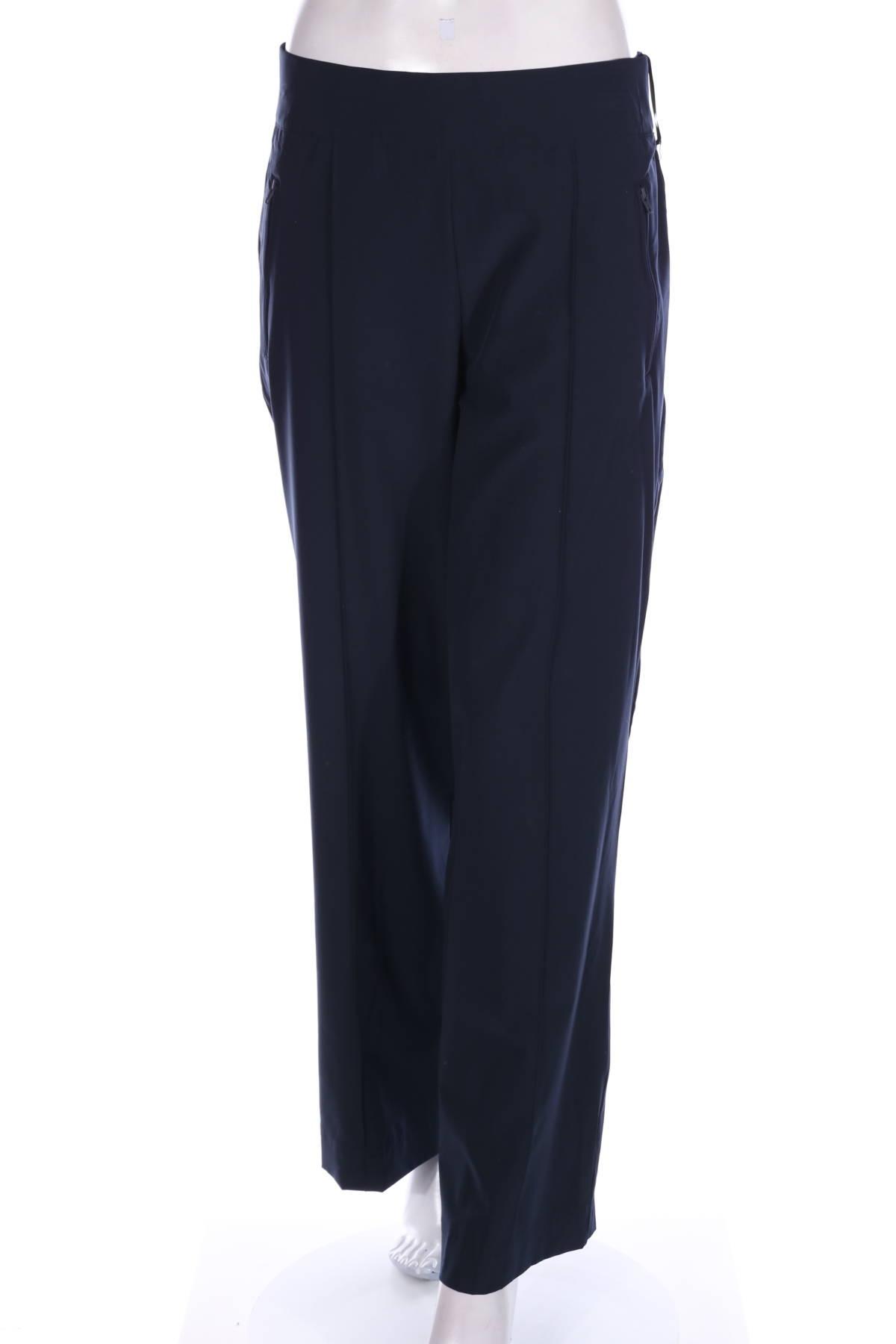 Спортен панталон Simply Vera by Vera Wang1