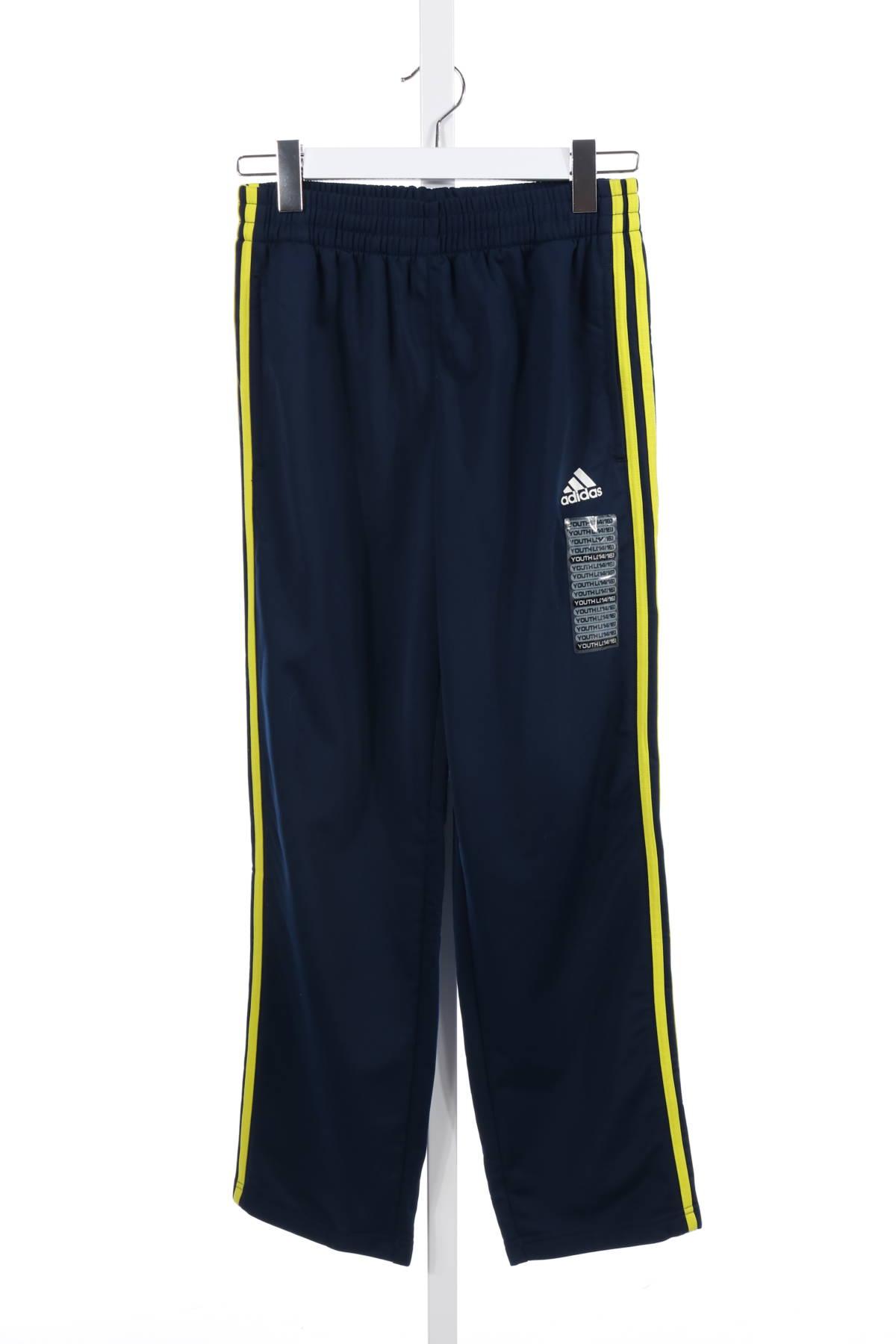 Детско спортно долнище Adidas1