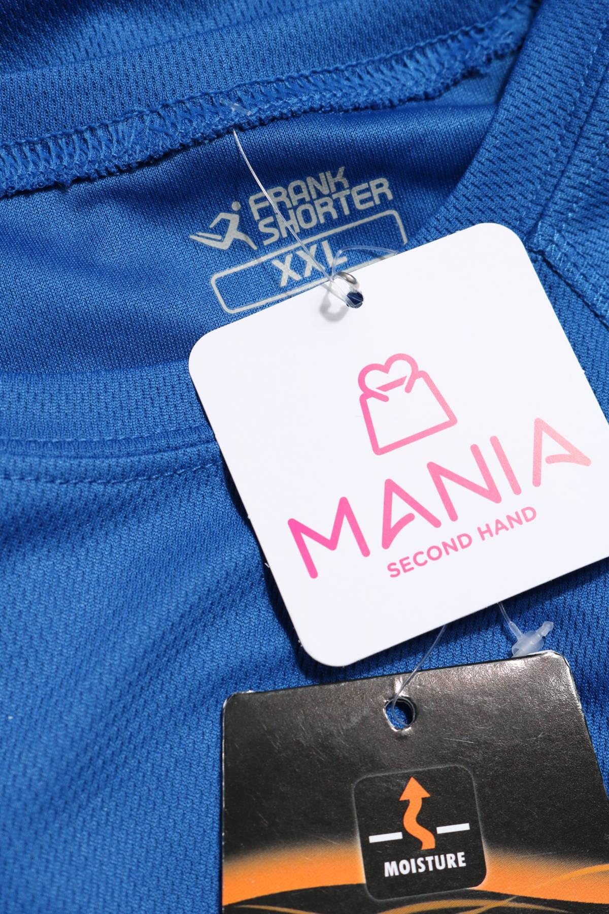 Тениска Frank Shorter3