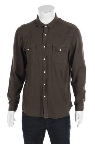 Риза Primark1