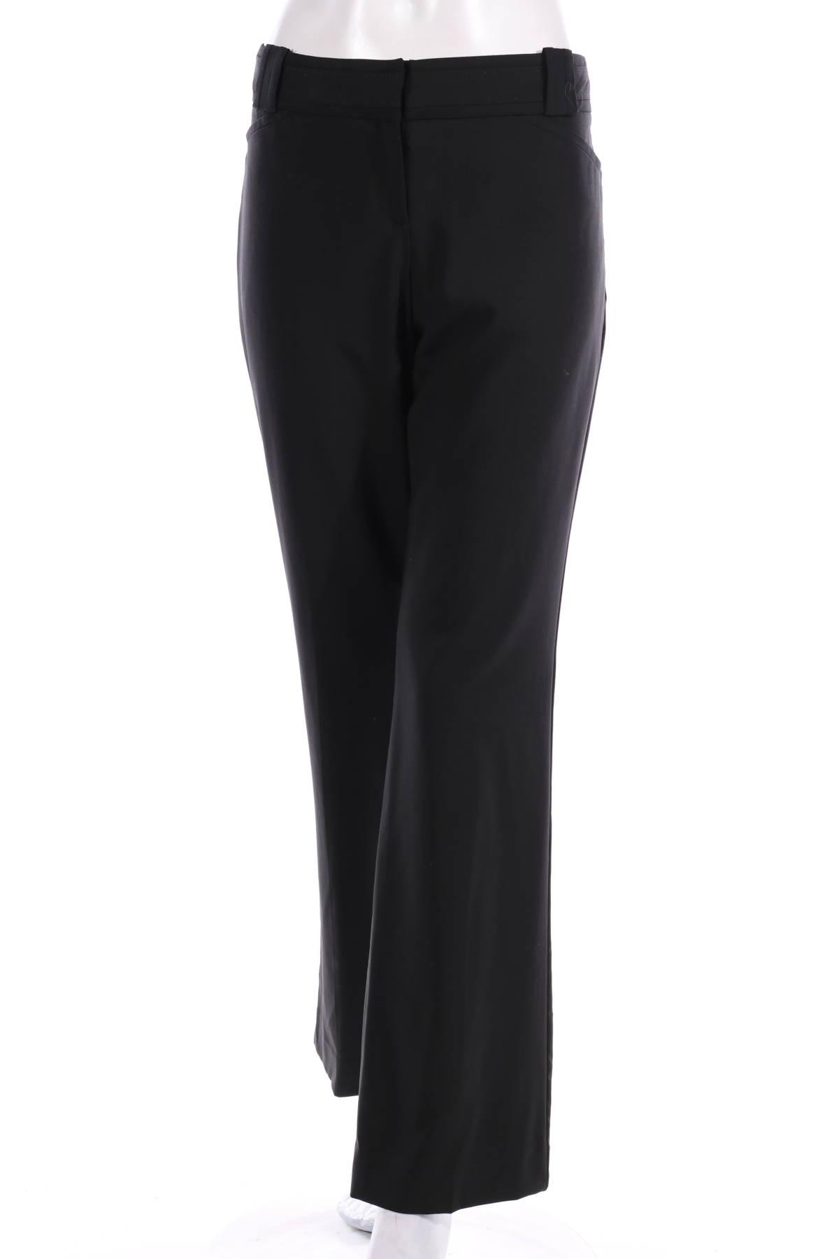 Официален панталон LUXE1