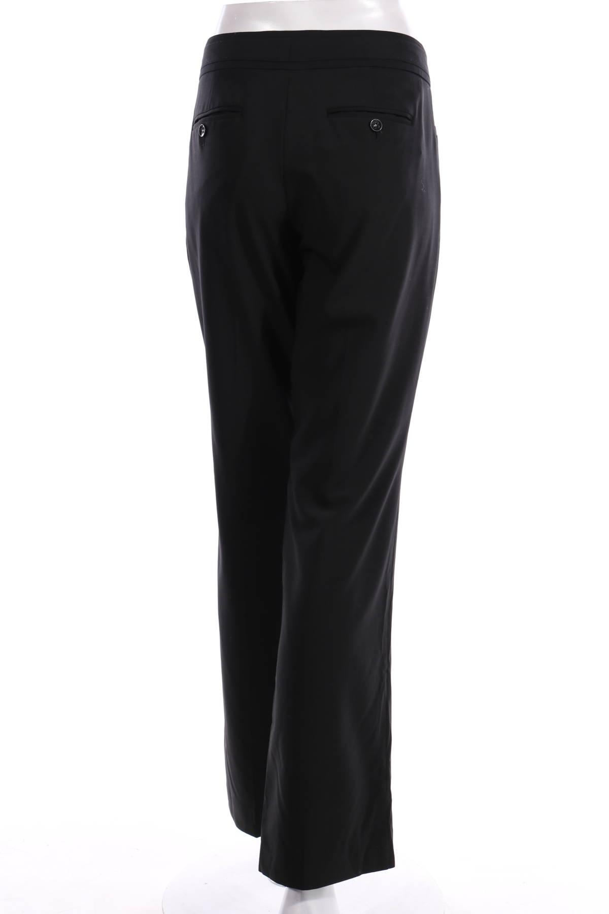 Официален панталон LUXE2