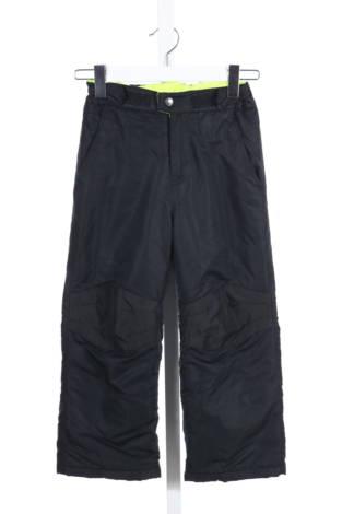 Детски ски панталон SwissTech
