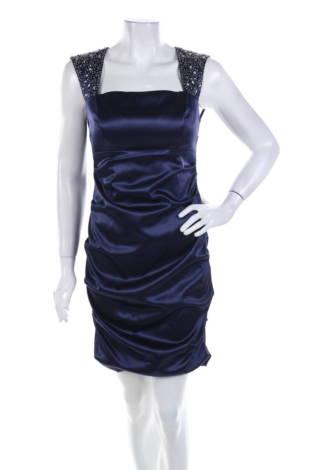 Официална рокля Hailey