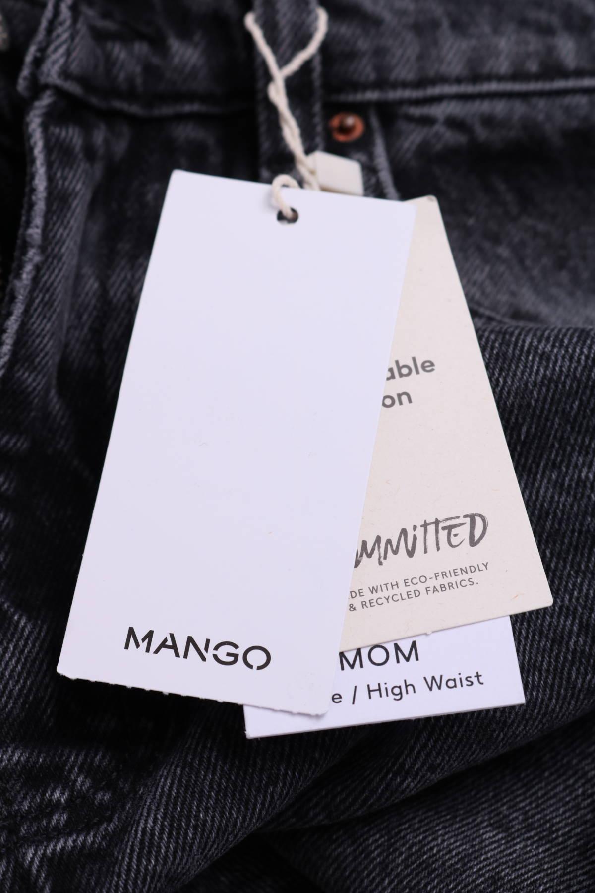 Дънки с висока талия MANGO4