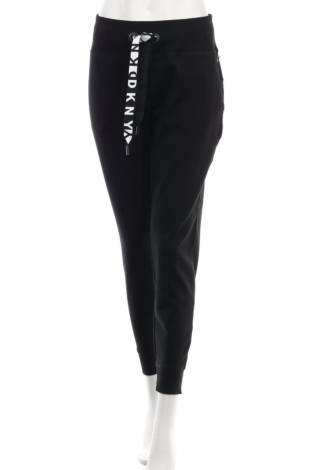 Спортно долнище DKNY
