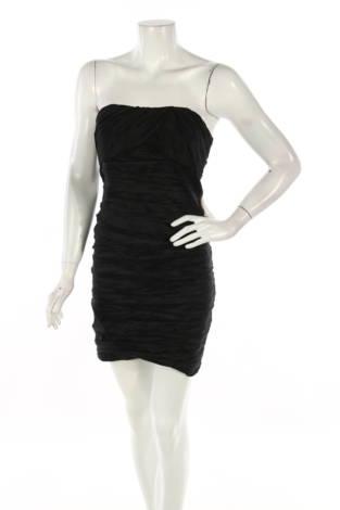 Официална рокля Jfw