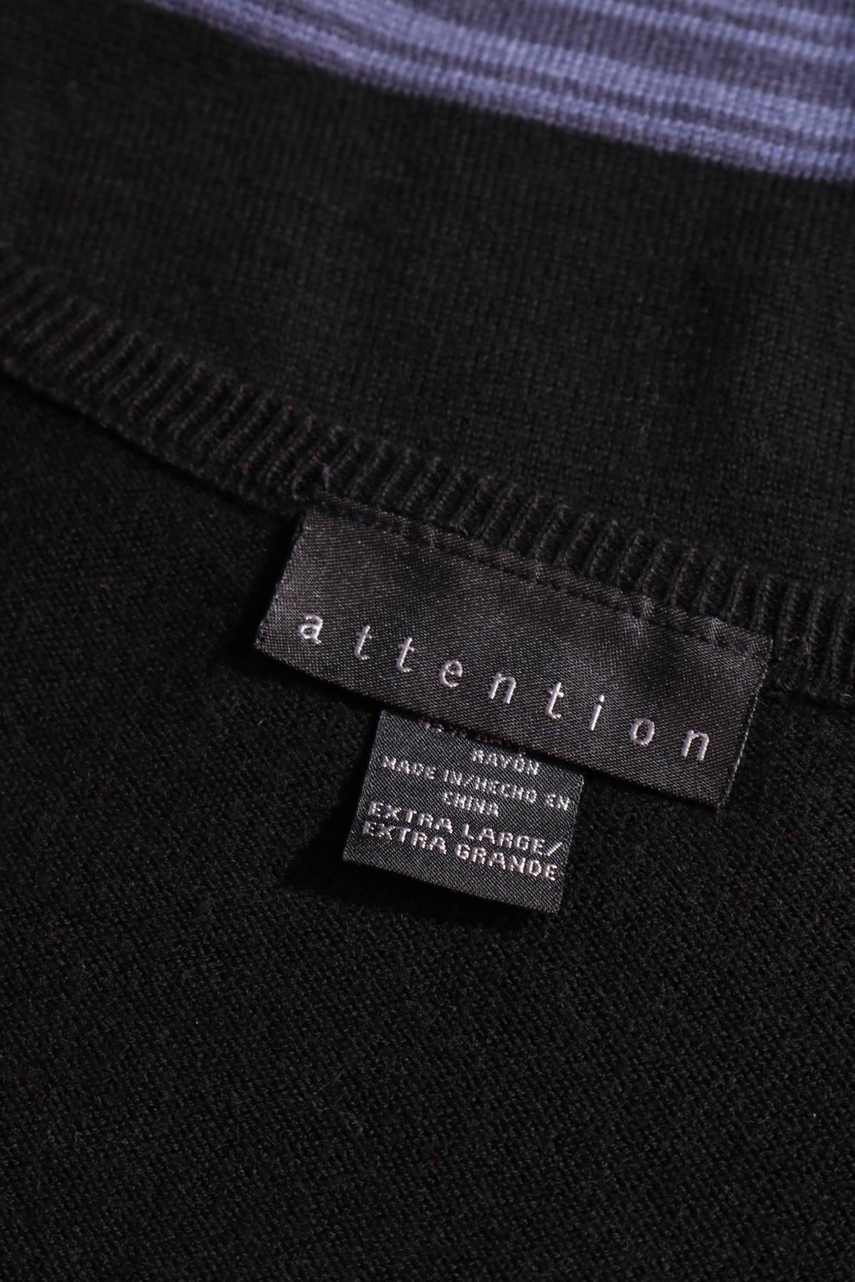 Пуловер ATTENTION3