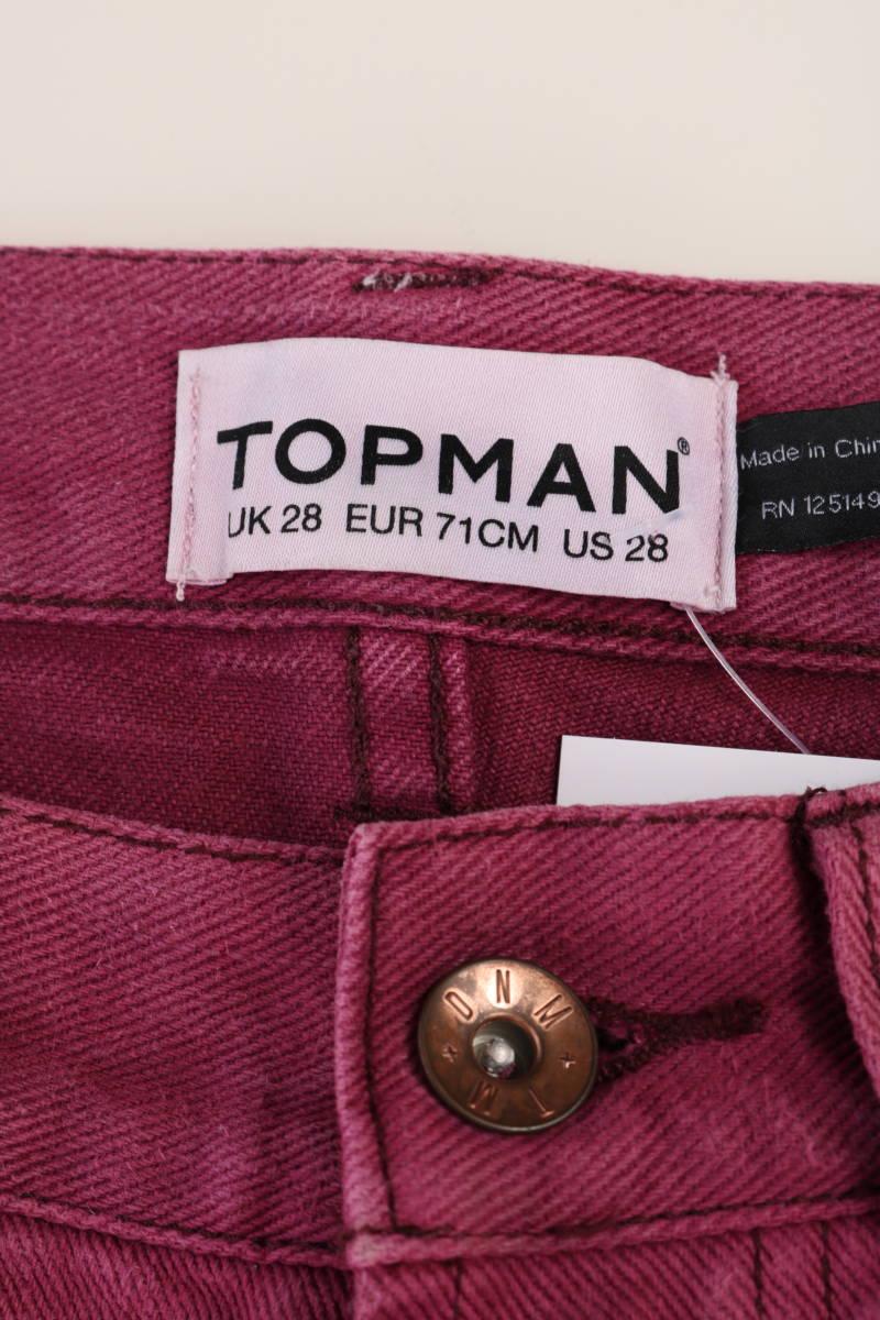 Къси панталони Top Men3