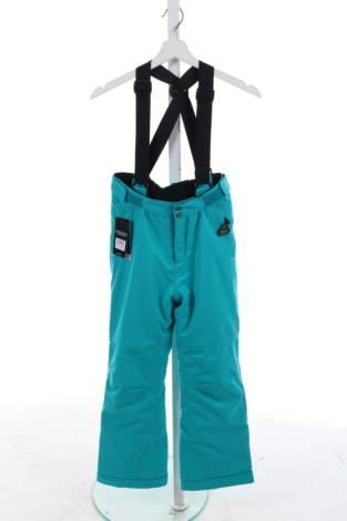 Детски ски гащеризон Dare 2B