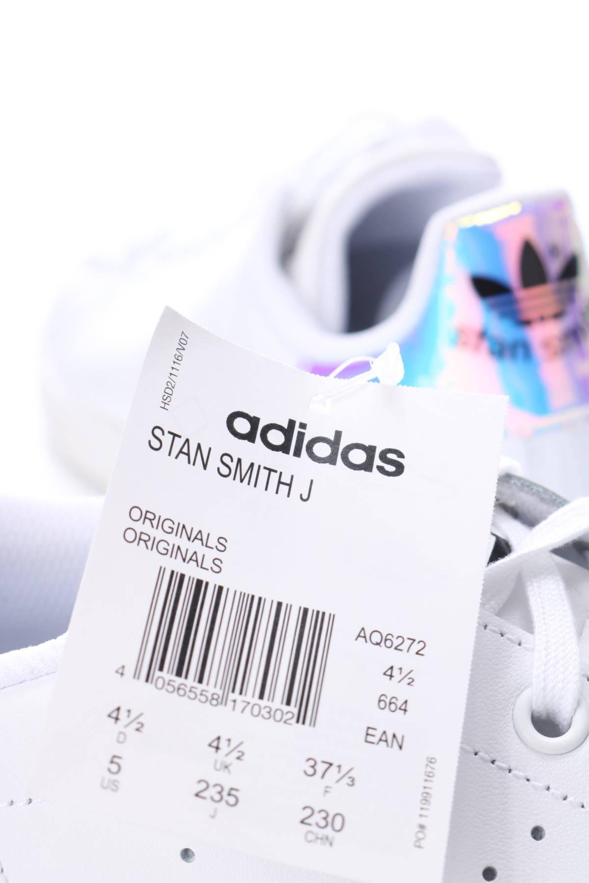 Кецове Adidas4
