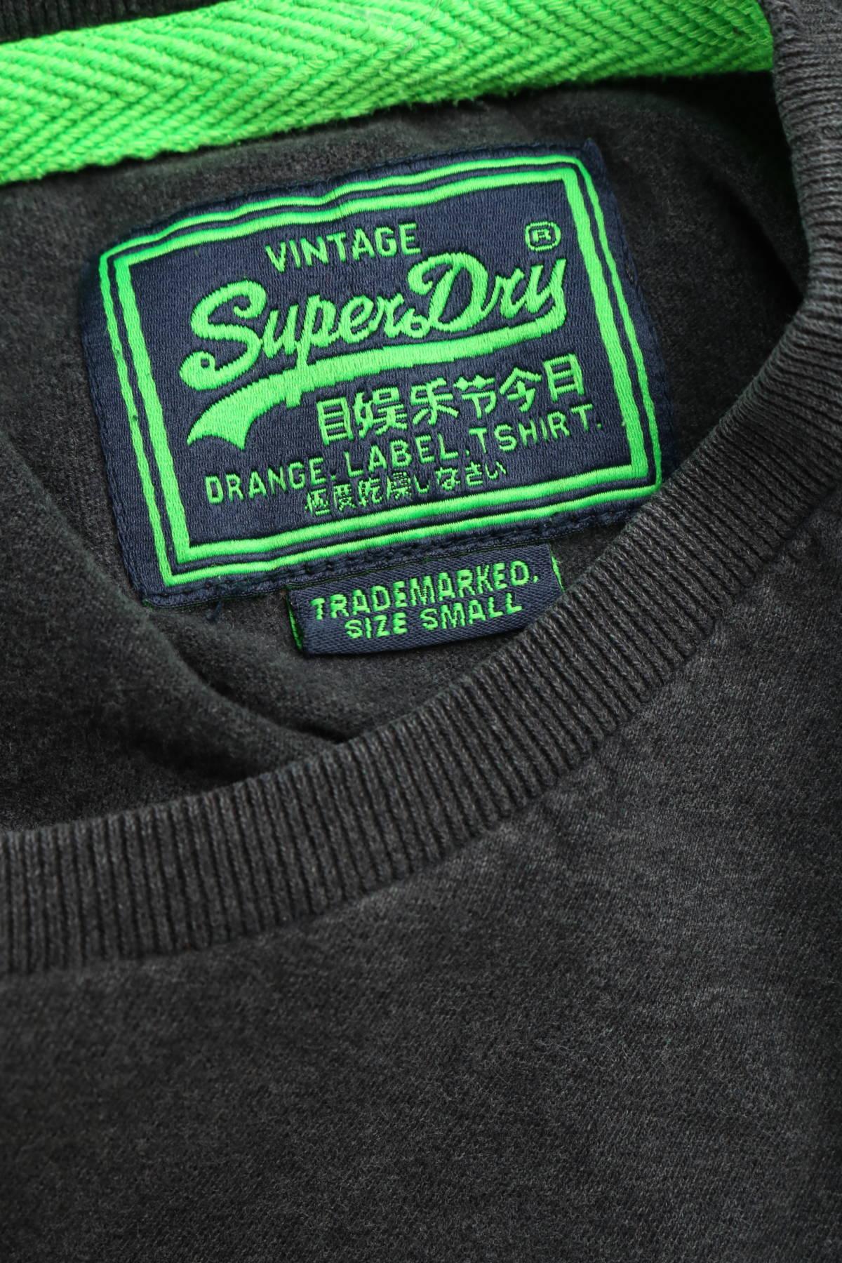 Тениска Superdry3