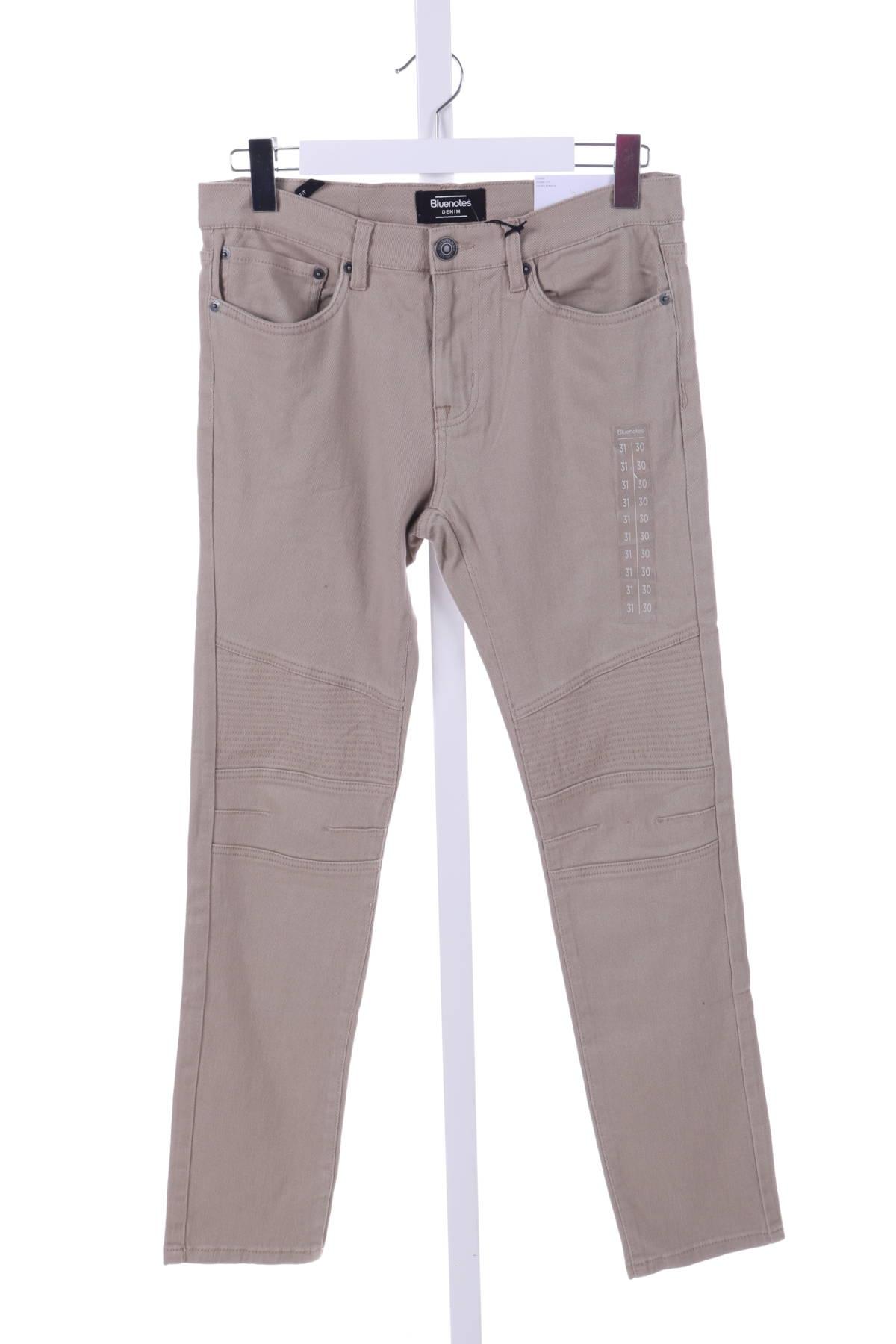 Спортен панталон BLUENOTES1