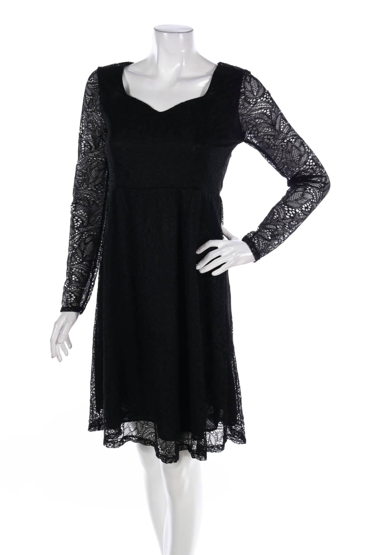 Официална рокля ABOUT YOU1