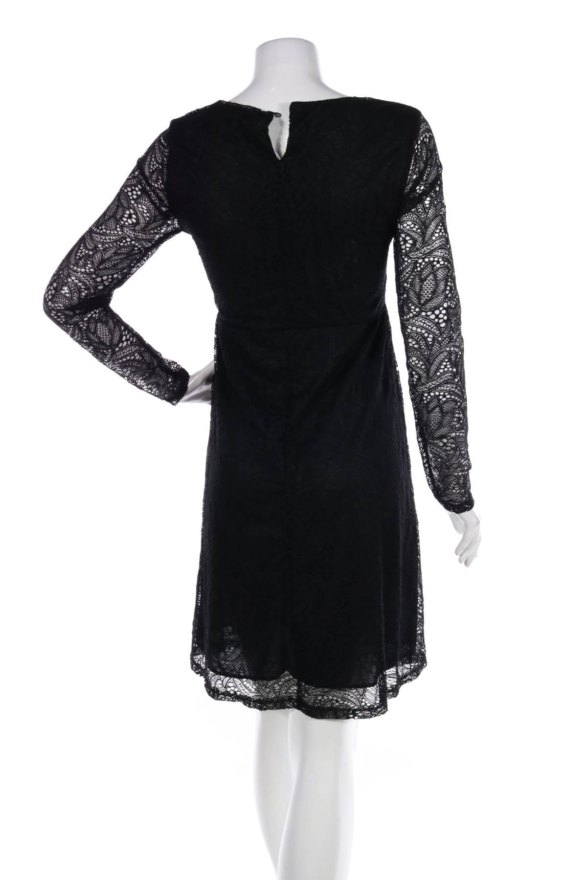 Официална рокля ABOUT YOU2